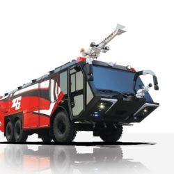 Пожарные и аварийно-спасательные автомобили